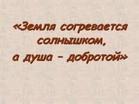 hello_html_4aaf3b78.png