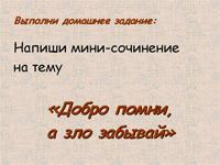 hello_html_656810bc.png