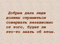 hello_html_6fcef2a3.png