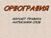 hello_html_m2b26744f.png