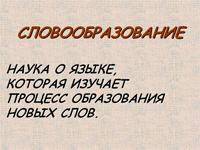 hello_html_m43e94d41.png
