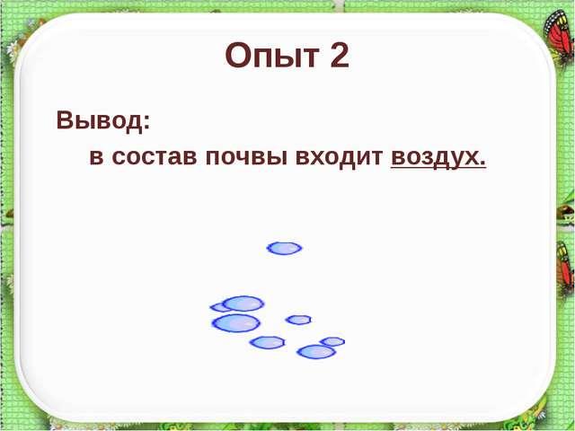 ПЛОДОРОДИЕ ПОЧВЫ необходимо сохранять http://aida.ucoz.ru