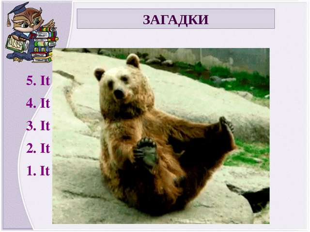 ВРЕМЯ Match the pictures of clocks with the key words. Say the time five minu...