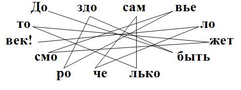 http://festival.1september.ru/articles/550887/img1.jpg