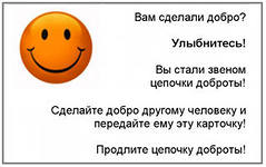 http://im5-tub-ru.yandex.net/i?id=149804989-58-72&n=21