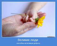 http://im3-tub-ru.yandex.net/i?id=144473053-10-72&n=21