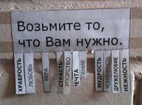 http://im0-tub-ru.yandex.net/i?id=428039737-56-72&n=21