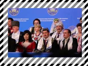 Қай елдің ұлттық биі татар