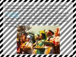 Қазақстан халқы Ассамблеясы - 1995 жылғы 1 наурызда Қазақстан Республикасының