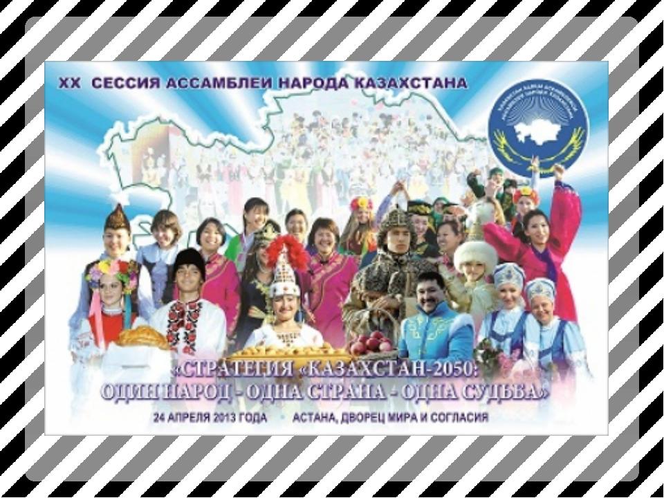 Қай мемлекеттің Туы Ресей