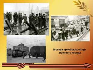 Москва приобрела облик военного города