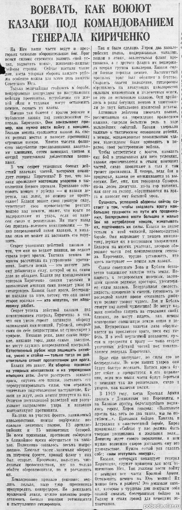 http://pobeda.elar.ru/images/kavkaz/1-9.jpg