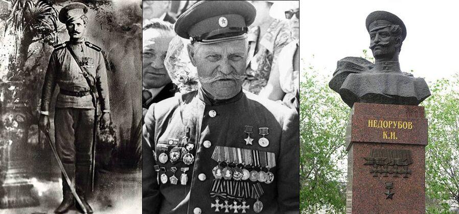 Недорубов Константин Иосифович герой, история, ордена