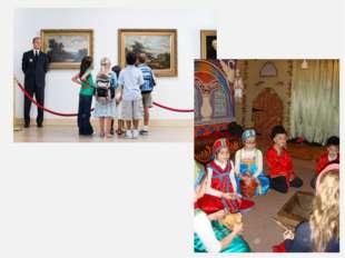 На какой фотографии изображен музей? Почему?