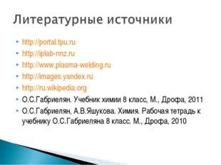http://portal.tpu.ru http://iplab-nnz.ru http://www.plasma-welding.ru http://