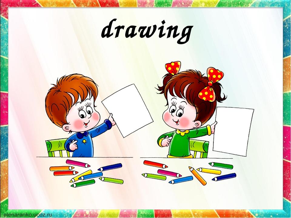 Рисунок готовность к школе