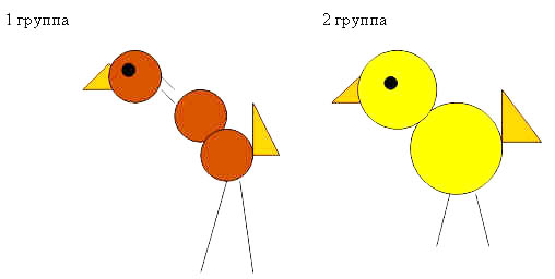 http://festival.1september.ru/articles/411439/fig4.jpg