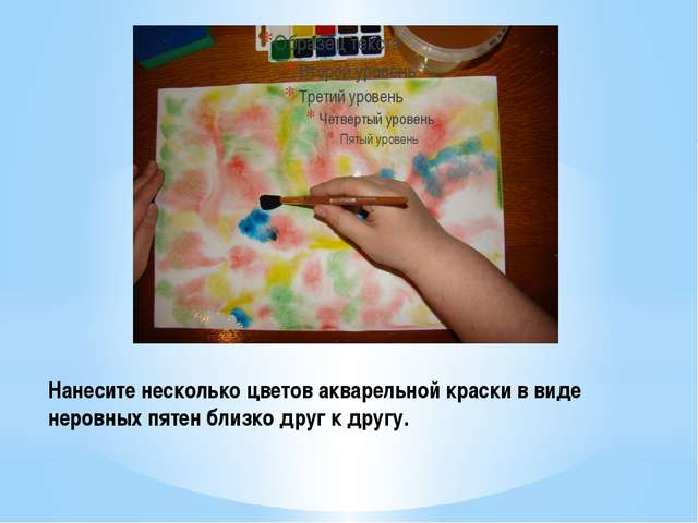 Нанесите несколько цветов акварельной краски в виде неровных пятен близко дру...