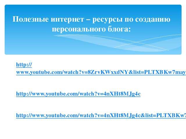 http://www.youtube.com/watch?v=8ZrvKWxxdNY&list=PLTXBKw7mayH8jjRjxEObg9_w0kE...
