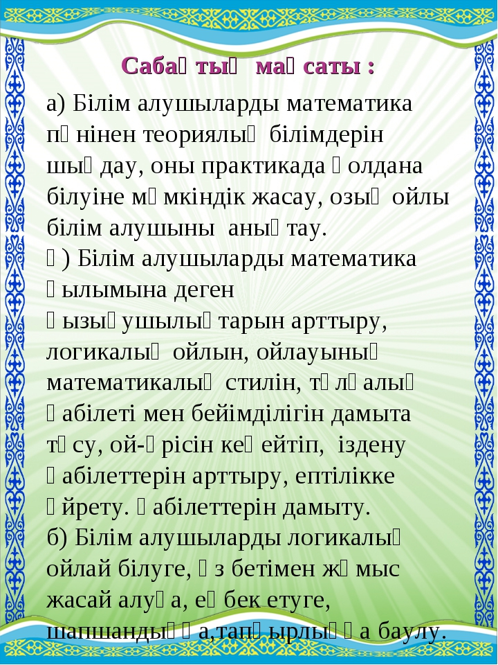 гг. Красногорск, Красногорский государственный колледж, 14 ноября 2011 г. а)...