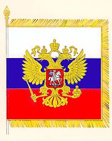 http://upload.wikimedia.org/wikipedia/commons/thumb/5/56/Standard_of_the_President_of_the_Russian_Federation.jpg/220px-Standard_of_the_President_of_the_Russian_Federation.jpg