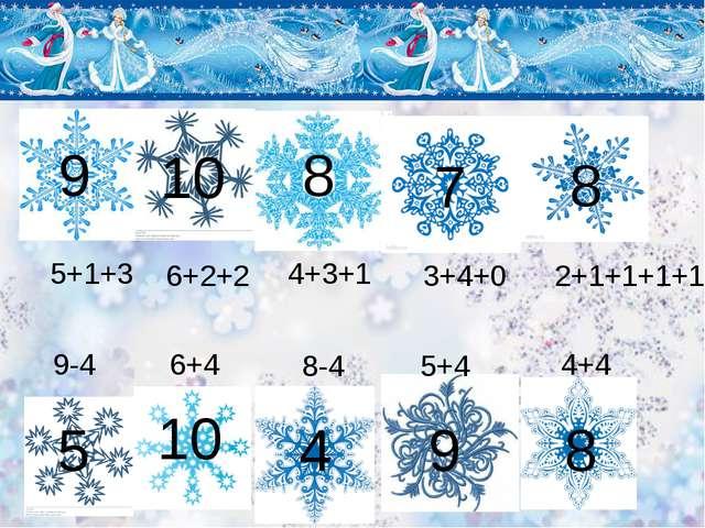 5+1+3 6+2+2 4+3+1 3+4+0 2+1+1+1+1 9-4 6+4 8-4 5+4 4+4 9 10 8 7 8 5 10 4 9 8