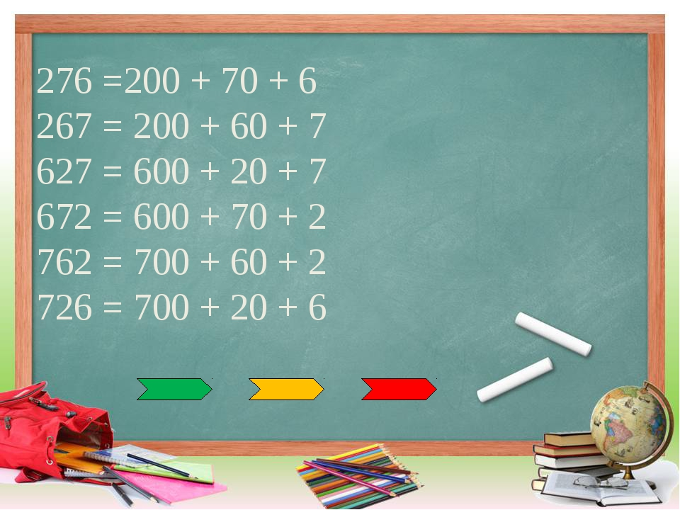 276 =200 + 70 + 6 267 = 200 + 60 + 7 627 = 600 + 20 + 7 672 = 600 + 70 + 2 76...
