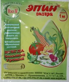 Купить Адаптоген для растений универсальный