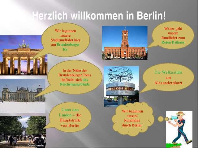 Herzlich willkommen in Berlin! Wir beginnen unsere Stadtrundfahrt hier am Bra...