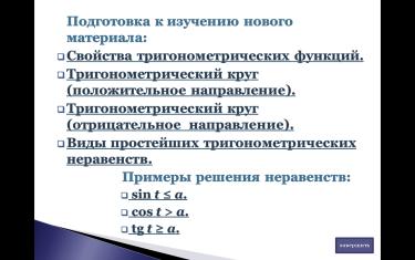 hello_html_74e2af38.png