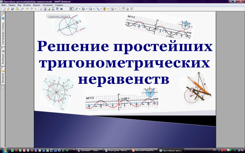 hello_html_m50e287c2.png