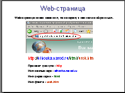 hello_html_1602513b.png