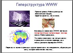 hello_html_2222b60c.png