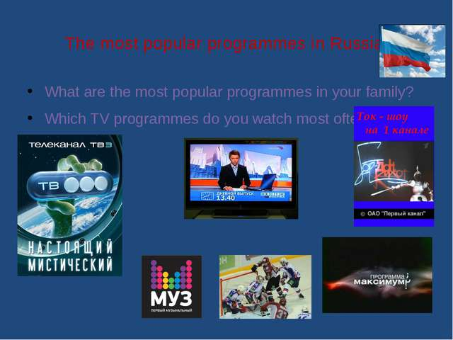 The most popular programmes in Russia What are the most popular programmes in...