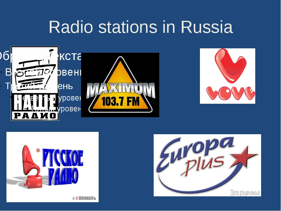 Radio stations in Russia
