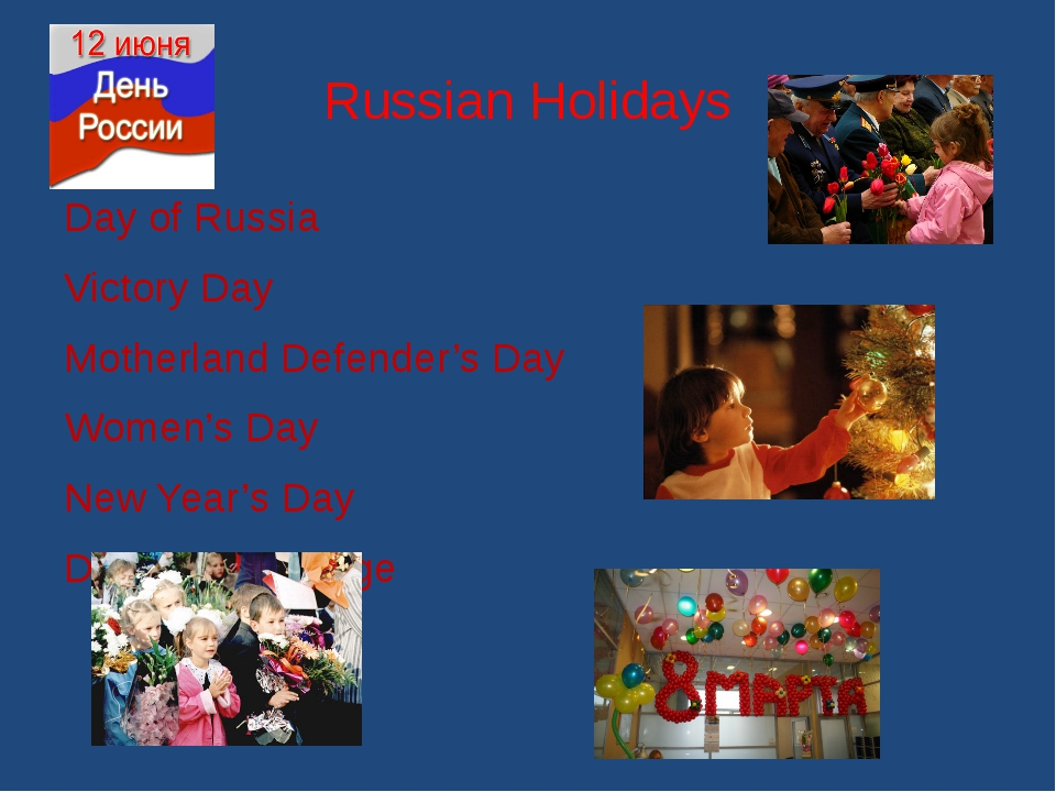Russian Holidays Day of Russia Victory Day Motherland Defender's Day Women's...