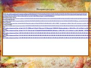Листья -http://yandex.ru/images/search?viewport=wide&text=%D0%BE%D1%81%D0%B5%
