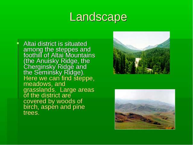Landscape Altai district is situated among the steppes and foothill of Altai...