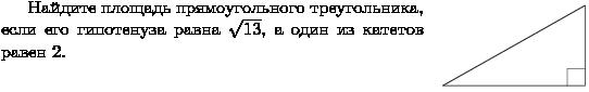 hello_html_7f4b5cde.png