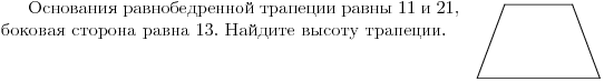 hello_html_mfe6a7af.png