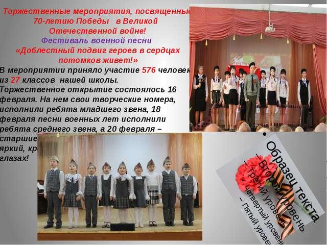 Торжественные мероприятия, посвященные 70-летию Победы в Великой Отечественно...