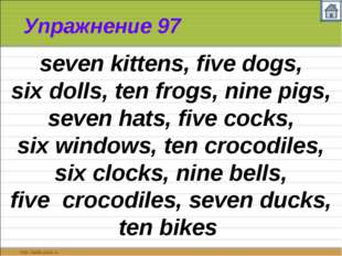 Упражнение 97 seven kittens, five dogs, six dolls, ten frogs, nine pigs, seve