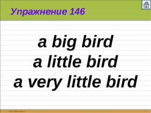 Упражнение 146 a big bird a little bird a very little bird