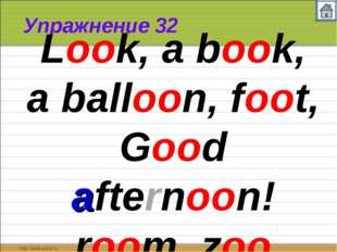 Упражнение 32 Look, a book, a balloon, foot, Good afternoon! room, zoo