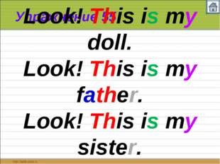 Упражнение 55 Look! This is my doll. Look! This is my father. Look! This is m