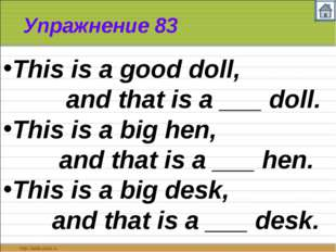 Упражнение 83 This is a good doll, and that is a ___ doll. This is a big hen,