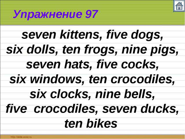 Упражнение 97 seven kittens, five dogs, six dolls, ten frogs, nine pigs, seve...