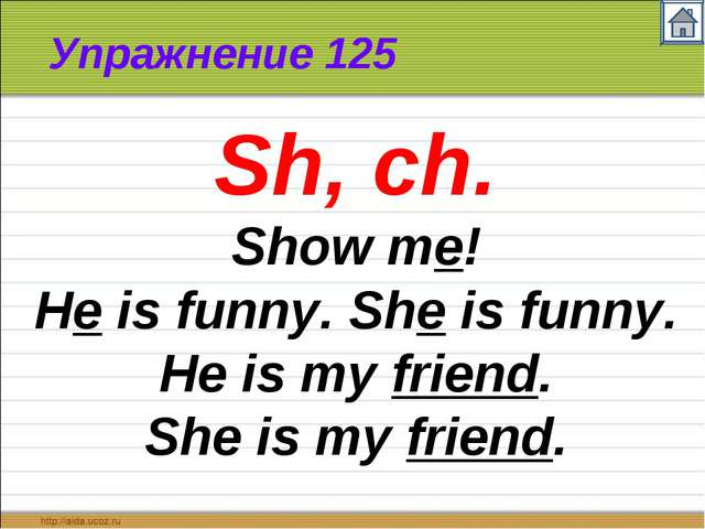 Упражнение 125 Sh, ch. Show me! He is funny. She is funny. He is my friend. S...