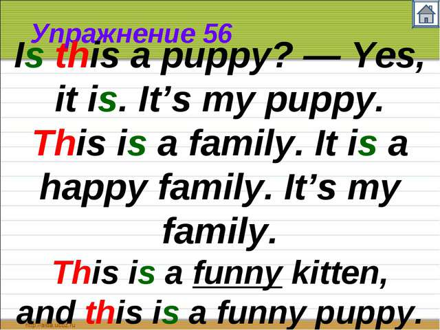Упражнение 56 Is this a puppy? — Yes, it is. It's my puppy. This is a family....