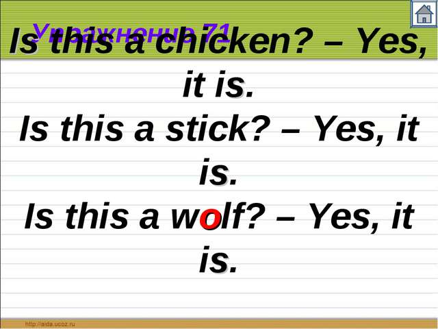 Упражнение 71 Is this a chicken? – Yes, it is. Is this a stick? – Yes, it is....